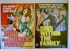 Diario segreto da un carcere femminile - British Combo poster (xs thumbnail)