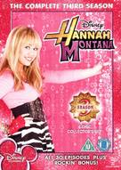"""Hannah Montana"" - British DVD movie cover (xs thumbnail)"