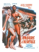 Gli amori di Ercole - French Movie Poster (xs thumbnail)