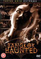 Bangkok Haunted - British poster (xs thumbnail)