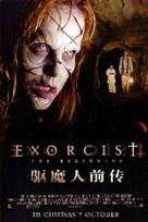 Exorcist: The Beginning - Hong Kong Movie Poster (xs thumbnail)