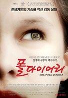 Poll - South Korean Movie Poster (xs thumbnail)