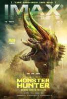 Monster Hunter - Movie Poster (xs thumbnail)