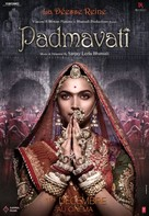 Padmavati - French Movie Poster (xs thumbnail)