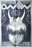 The Omen - Hungarian Movie Poster (xs thumbnail)