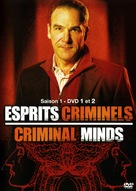 """""""Criminal Minds"""" - French DVD cover (xs thumbnail)"""