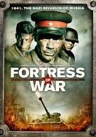 Brestskaya krepost - Swedish DVD movie cover (xs thumbnail)