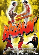 Breakin' - British DVD cover (xs thumbnail)