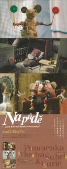 Na pude aneb Kdo má dneska narozeniny? - Japanese Movie Poster (xs thumbnail)
