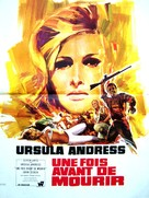 Once Before I Die - French Movie Poster (xs thumbnail)
