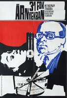 90 Degrees in the Shade - Hungarian Movie Poster (xs thumbnail)