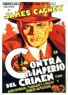 'G' Men - Spanish Movie Poster (xs thumbnail)