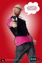 """Shear Genius"" - poster (xs thumbnail)"