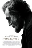 Lincoln - Georgian Movie Poster (xs thumbnail)