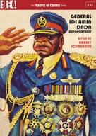 Gènèral Idi Amin Dada: Autoportrait - British Movie Cover (xs thumbnail)