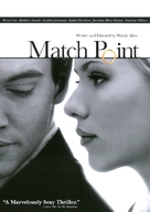 Match Point - DVD cover (xs thumbnail)