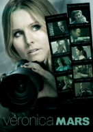 Veronica Mars - Movie Poster (xs thumbnail)