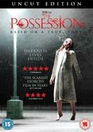 The Possession - British DVD cover (xs thumbnail)