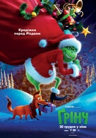 The Grinch - Ukrainian Movie Poster (xs thumbnail)