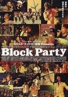Block Party - Japanese Movie Poster (xs thumbnail)