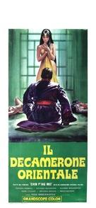 Kinpeibai - Italian Movie Poster (xs thumbnail)