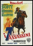 Seven Men from Now - Italian Movie Poster (xs thumbnail)