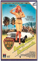 Troop Beverly Hills - Finnish VHS movie cover (xs thumbnail)