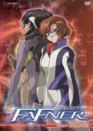 """""""Soukyû no fafunâ"""" - Japanese DVD cover (xs thumbnail)"""