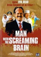 Man with the Screaming Brain - French DVD cover (xs thumbnail)