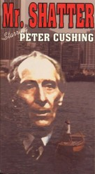 Shatter - VHS cover (xs thumbnail)