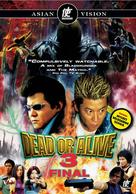 Dead or Alive: Final - Swedish Movie Cover (xs thumbnail)