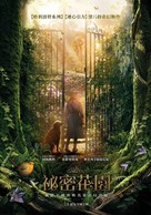 The Secret Garden - Taiwanese Movie Poster (xs thumbnail)