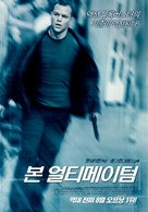 The Bourne Ultimatum - South Korean Movie Poster (xs thumbnail)