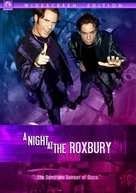 A Night at the Roxbury - DVD movie cover (xs thumbnail)