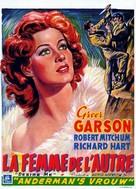 Desire Me - Belgian Movie Poster (xs thumbnail)