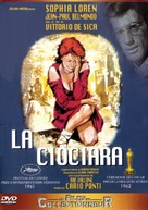 La ciociara - French DVD cover (xs thumbnail)