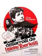 Junge Törless, Der - French Movie Poster (xs thumbnail)