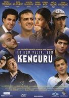 Kad porastem bicu Kengur - Slovenian DVD cover (xs thumbnail)
