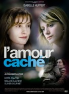 L'amour caché - French Movie Poster (xs thumbnail)