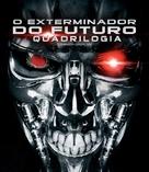 The Terminator - Brazilian Blu-Ray movie cover (xs thumbnail)