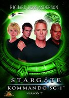 """Stargate SG-1"" - German DVD cover (xs thumbnail)"