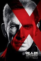 X-Men: Days of Future Past - South Korean Movie Poster (xs thumbnail)