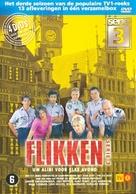 """""""Flikken"""" - Belgian DVD cover (xs thumbnail)"""