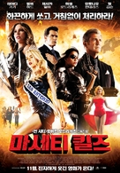 Machete Kills - South Korean Movie Poster (xs thumbnail)
