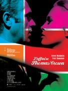 The Thomas Crown Affair - French Re-release poster (xs thumbnail)