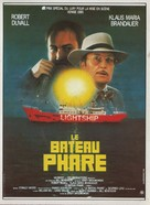 The Lightship - French Movie Poster (xs thumbnail)