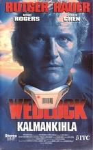 Wedlock - Finnish VHS movie cover (xs thumbnail)