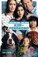 Instant Family - Estonian Movie Poster (xs thumbnail)