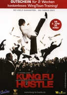 Kung fu - German Movie Poster (xs thumbnail)