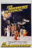 Battle Beyond the Stars - Belgian Movie Poster (xs thumbnail)